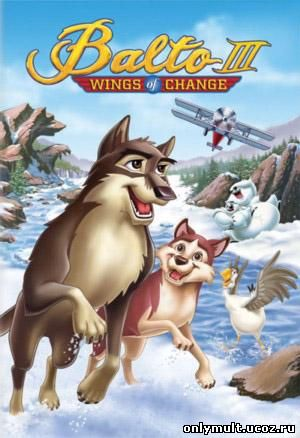 Смотреть мультфильм ветер крепчает